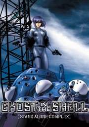 Ghost in the Shell: Stand Alone Complex - Season 1