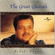 The Great Ghazals