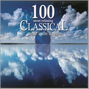 100 Most Relaxing Classical Music in the Universe