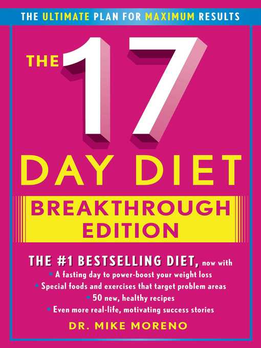 The New 17 Day Diet Breakthrough