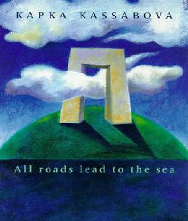Cover of All roads lead to the sea