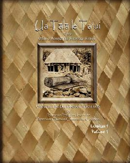 Cover of Ua tālā le ta'ui