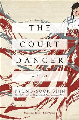 The Court Dancer