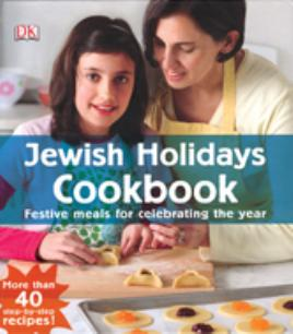 Cover of Jewish Holidays Cookbook