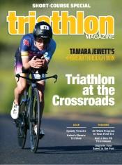 Cover of Triathlon