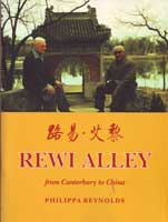 Book cover: Rewi Alley