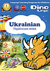Ukrainian for Kids [Level 1]