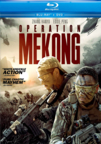 OPERATION MEKONG [Mandarin] (Blu-ray)