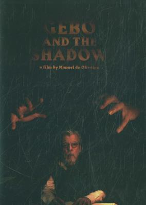 Gebo and the shadow(DVD)